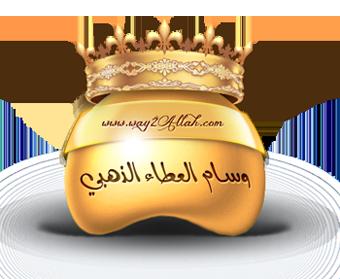 اوسمة فلاشيه Gold