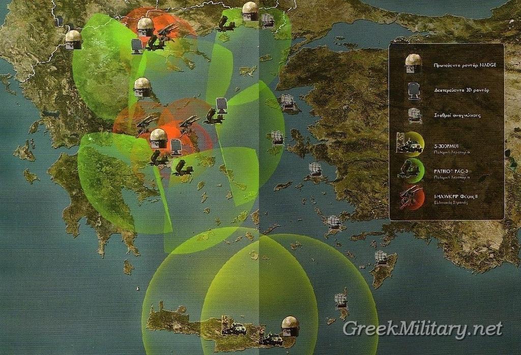 Forces armées grecques/Hellenic Armed Forces - Page 16 Greek%20air%20cover