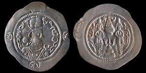 Dracma imitativo de Hormazd IV acuñado por los Yabghus turcos en Tokharestan. I_heph_phoro_sml