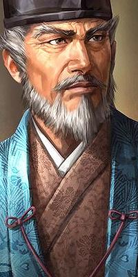 Araho Masao