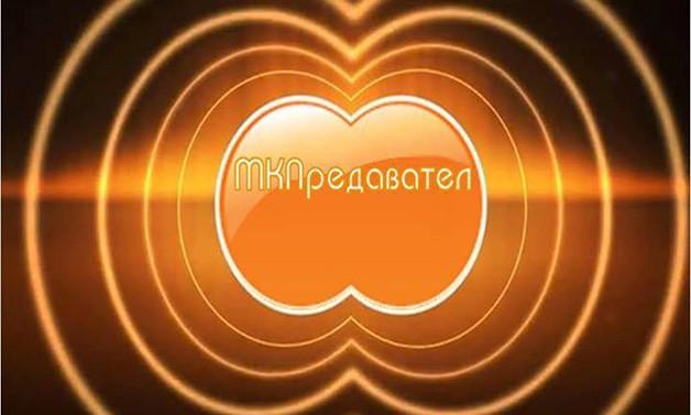ИНТЕРНЕТ ТЕЛЕВИЗИЈА- Спој од моќниот интернет и традиционалната телевизија  15325210394538_813300472015697_6093353667931479433_n