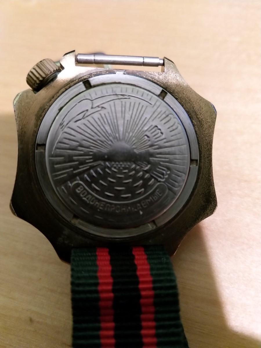 c'est quoi cette montre ? 5c461276a63ee