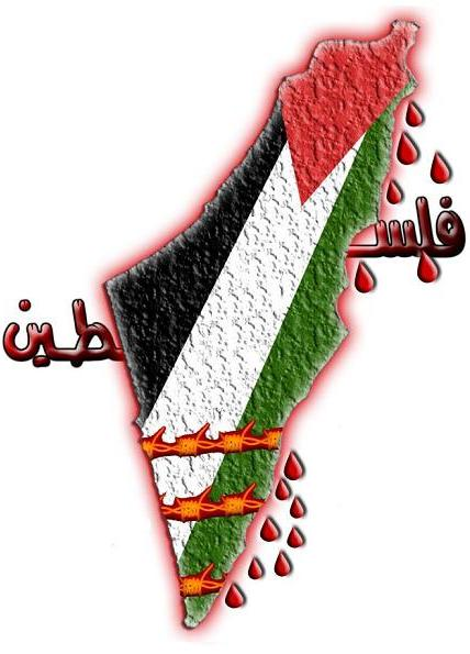 عبر بكلمات الى فلسطين الحبيبة Palestine