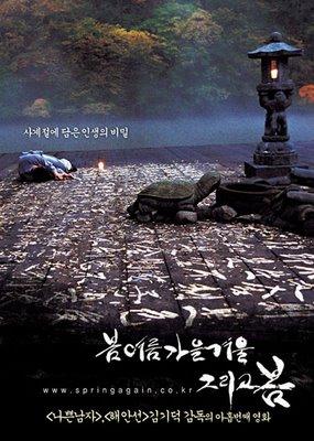 Cinéma coréen Springsummerfallwinterspring