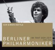 mahler - Gustav Mahler : 6ème symphonie Rattle-6bpo