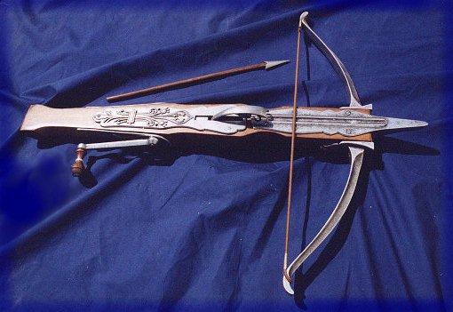 Оружие Ar001