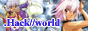 .hack//world