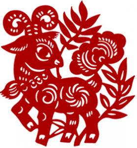 Joyeuse fête de Losar et bonne année à tous!  Sheep-279x300