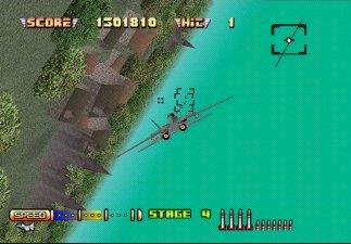 Sega - Sega 3D AGES - Tópico em Construção Afterburner2-4a