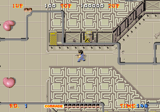 Sega - Sega 3D AGES - Tópico em Construção Aliensyndrome-arcade