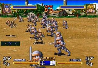 Sega - Sega 3D AGES - Tópico em Construção Dragonforce-1a