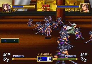 Sega - Sega 3D AGES - Tópico em Construção Dragonforce-3a