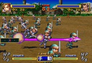 Sega - Sega 3D AGES - Tópico em Construção Dragonforce-7a