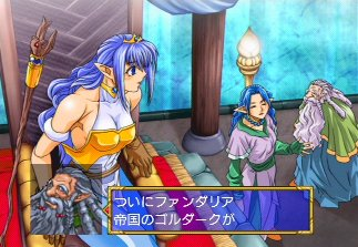 Sega - Sega 3D AGES - Tópico em Construção Dragonforce-ps21a