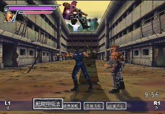 Sega - Sega 3D AGES - Tópico em Construção Hokutonoken-1a