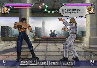 Sega - Sega 3D AGES - Tópico em Construção Hokutonoken-3a