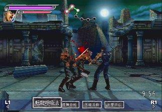 Sega - Sega 3D AGES - Tópico em Construção Hokutonoken-5a