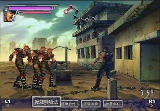 Sega - Sega 3D AGES - Tópico em Construção Hokutonoken-ps2a