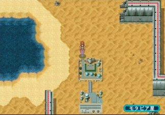 Sega - Sega 3D AGES - Tópico em Construção Phantasystar-1a