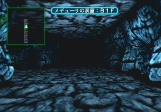 Sega - Sega 3D AGES - Tópico em Construção Phantasystar-8a