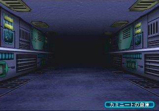 Sega - Sega 3D AGES - Tópico em Construção Phantasystar-ps23a