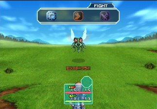 Sega - Sega 3D AGES - Tópico em Construção Phantasystar-ps24a