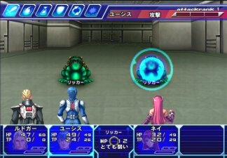 Sega - Sega 3D AGES - Tópico em Construção Phantasystar2-2a