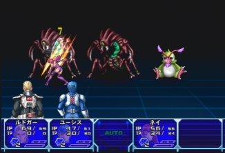Sega - Sega 3D AGES - Tópico em Construção Phantasystar2-4a
