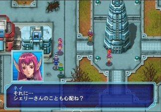 Sega - Sega 3D AGES - Tópico em Construção Phantasystar2-5a