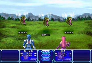 Sega - Sega 3D AGES - Tópico em Construção Phantasystar2ps2-4a