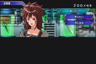 Sega - Sega 3D AGES - Tópico em Construção Phantasystar2ps2-5a
