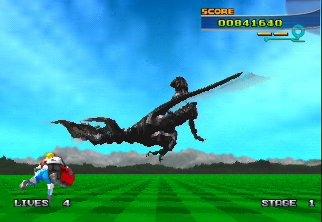 Sega - Sega 3D AGES - Tópico em Construção Spaceharrier-6a