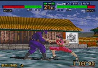 Sega - Sega 3D AGES - Tópico em Construção Vf2-3a