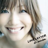 Ai Otsuka - Hikari (New Song) 2011 - Page 2 Llcdonly