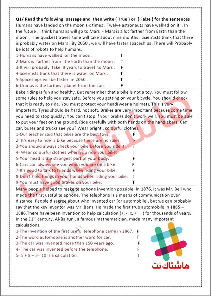 قطع الانكليزي للسادس الابتدائي المرشحة للامتحان الوزاري 2019 22-3