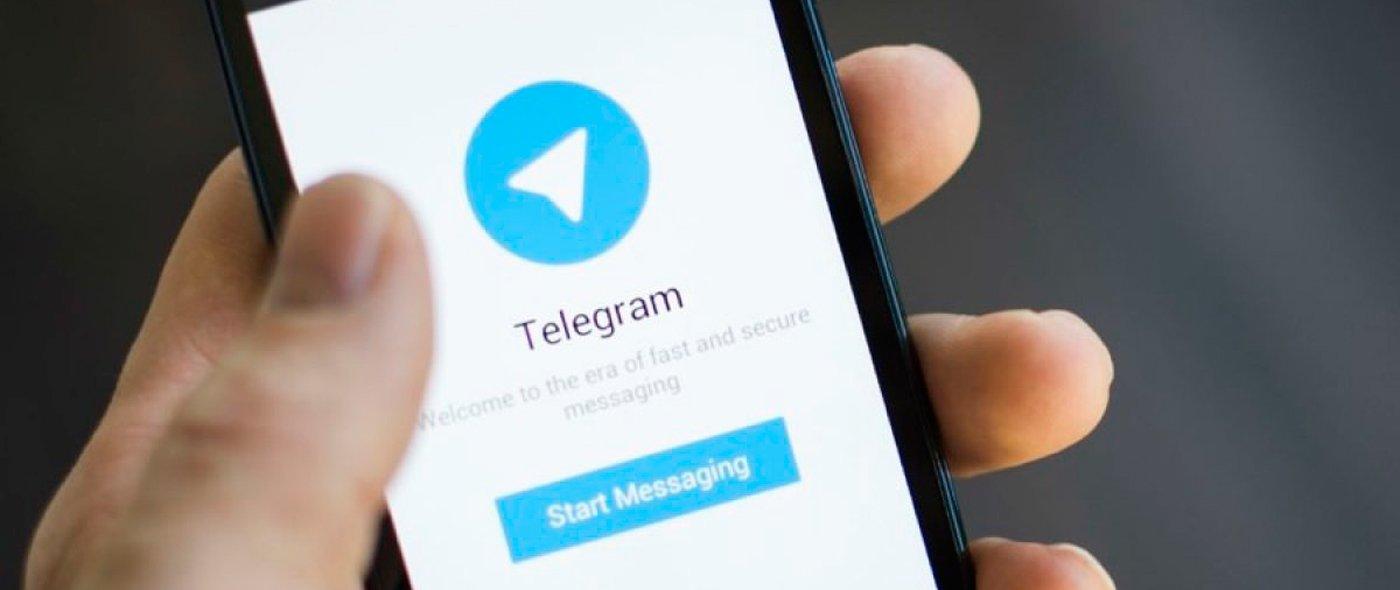 ForexMart - Страница 4 Telegram-1