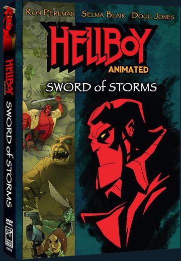 Хелбој Hellboy_dvdartwork