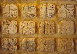 Дэни. КОСМОС В ПЕРЕХОДЕ...  - Страница 21 Palenque_glyphs-edit1