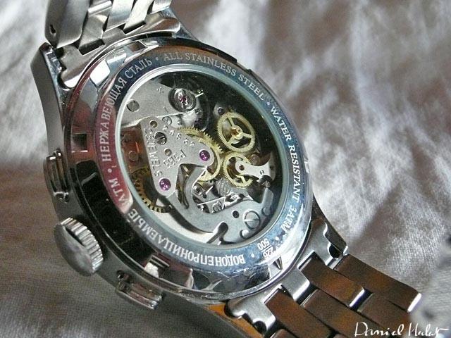 Revue Strela blanche bracelet acier 11