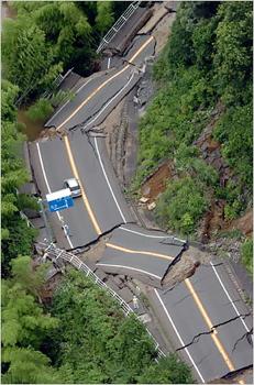كيف ستتصرف إذا حدث زلزال 16japan01