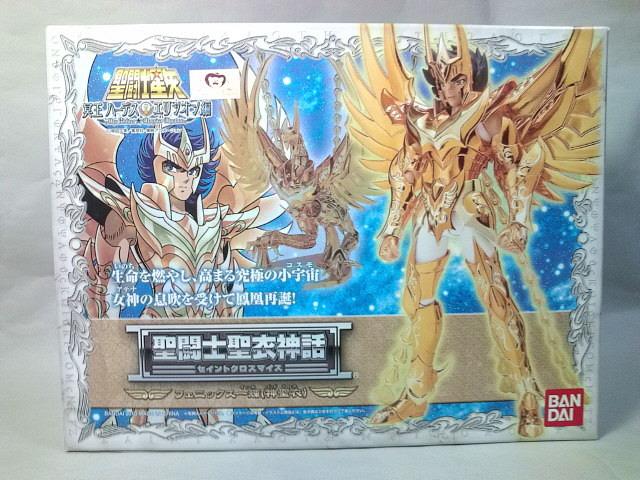Vos impressions sur le Phoenix God Cloth 1_2
