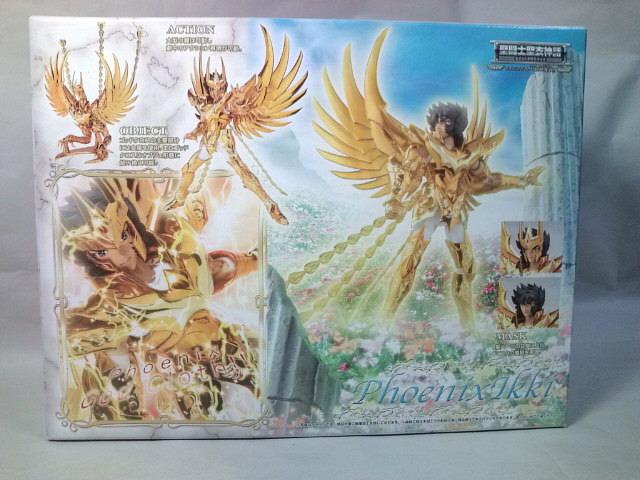 Vos impressions sur le Phoenix God Cloth 2_2
