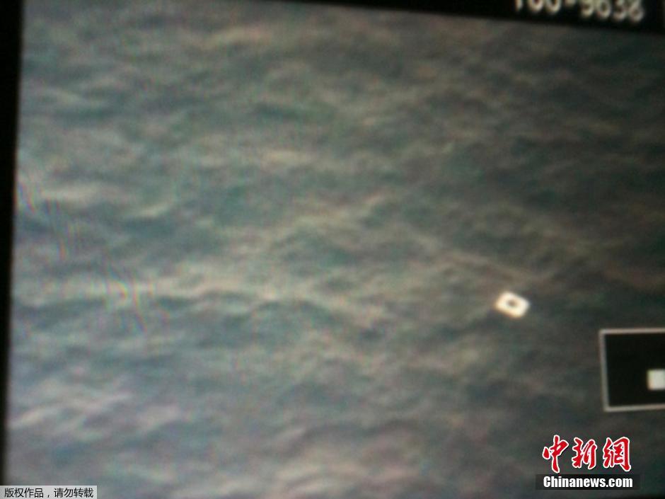 El misterio del Malaysia MH370 - Página 2 20140310110231486
