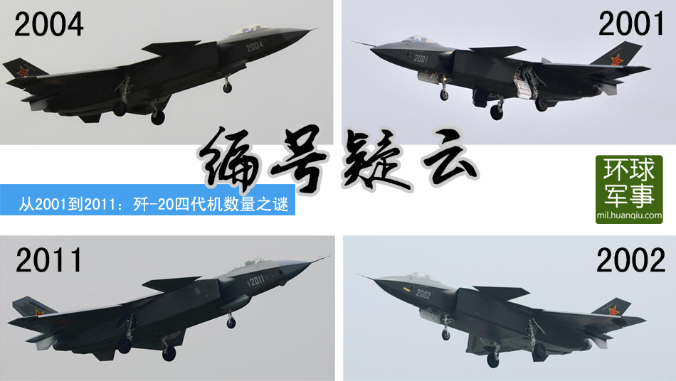 Más detalles del Chengdu J-20 - Página 14 20140319053356593