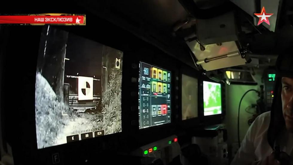Armata: ¿el robotanque ruso? - Página 3 20150911090311387