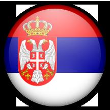 Državne himne Serbia