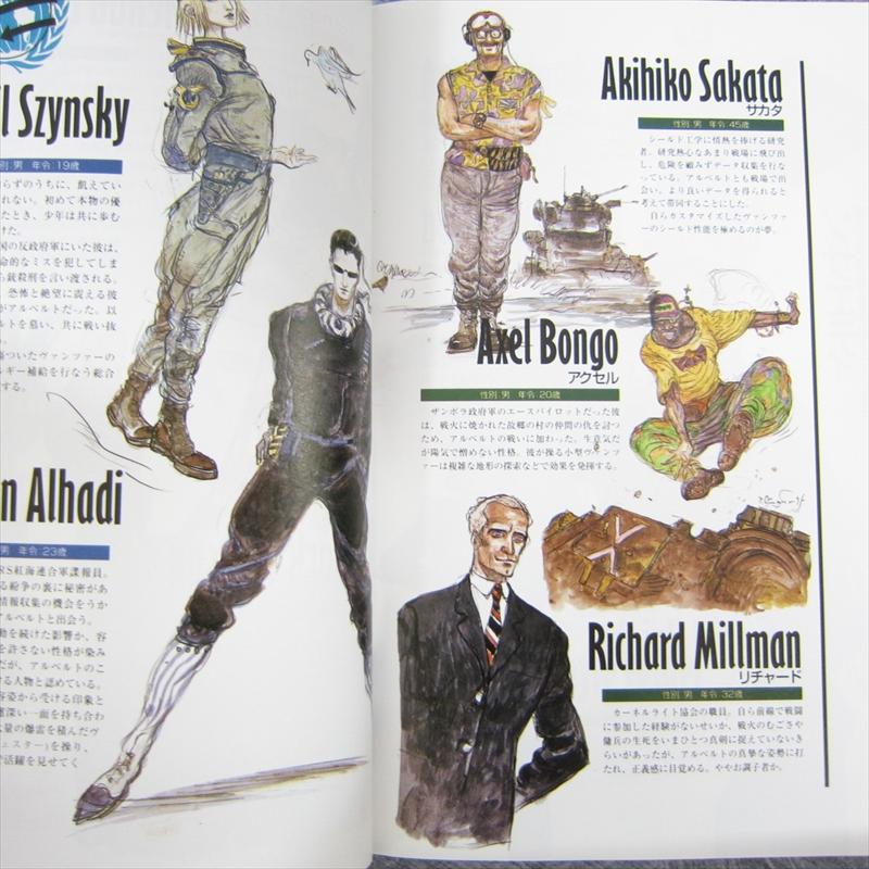 Final Fantasy XV (PS4/X1) - Page 5 P130702073