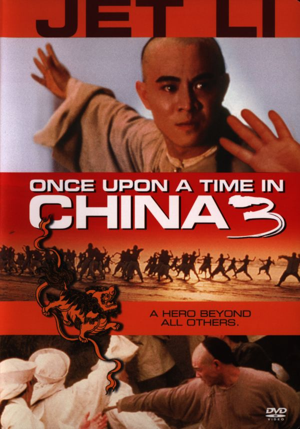 اليكم المجموعه الكامله لافلام ملك الاكشن جيت لى ( Jet Lee) Once_upon_a_time_in_china_3_dvd