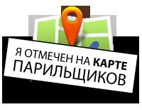 Обсуждение и предложения магазина ECI Vaping  Informer15