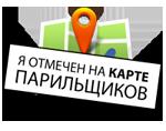 Обсуждение и предложения магазина ECI Vaping  Informer16